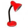 Настольная лампа BASE mono